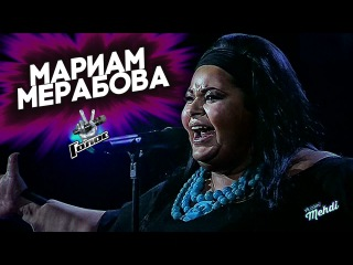 ������ �������� - ������� (�������- ���� �������� cover) | HD: ����� (The Voice).  ������ 13 - ������� - ����� 3