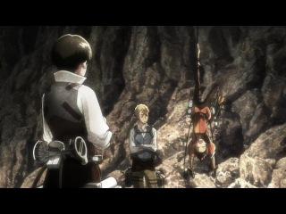Shingeki no Kyojin/Attack on Titan/����� ������� - ���-4.1 (OVA-4.1)