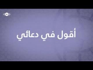 Zain_-_Radhitu_Billahi_Arabic_-__AjzE4Uj7kIM_320x240